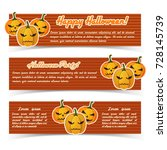 greeting halloween party... | Shutterstock .eps vector #728145739
