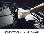 close up. the man is fixing the ... | Shutterstock . vector #728169601