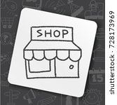 shop store doodle drawing | Shutterstock .eps vector #728173969