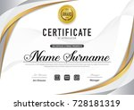 certificate template luxury and ... | Shutterstock .eps vector #728181319