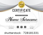 certificate template luxury and ... | Shutterstock .eps vector #728181331