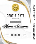 certificate template luxury and ... | Shutterstock .eps vector #728181349