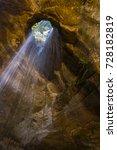 sang chan waterfall  ubon... | Shutterstock . vector #728182819