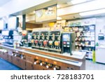 Small photo of Blurred modern convenience store gas station in Arkansas, USA. Variety items on display such as impulse snack, energy drink, coffee, hot food, tobacco, cigarette, clothes, lottery ticket. Vintage tone