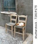 Scene In Small Greek City   Tw...