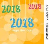 2018 white paper origami card... | Shutterstock .eps vector #728214979
