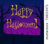 happy halloween  vector... | Shutterstock .eps vector #728215471