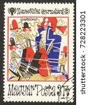 moscow russia   circa october... | Shutterstock . vector #728223301