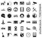 automotive icons set. simple... | Shutterstock .eps vector #728234644