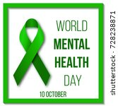 world mental health day. vector ... | Shutterstock .eps vector #728238871