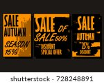autumn sale background template.... | Shutterstock .eps vector #728248891