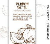 pumpkin sketch hand drawn... | Shutterstock .eps vector #728267761