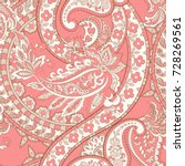 paisley seamless pattern.... | Shutterstock .eps vector #728269561