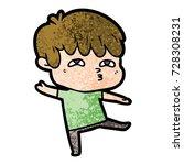 cartoon curious man   Shutterstock .eps vector #728308231