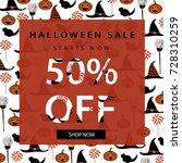 halloween sale banner. autumn... | Shutterstock .eps vector #728310259