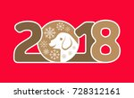 happy new year 2018 card with... | Shutterstock .eps vector #728312161