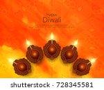 abstract happy diwali elegant... | Shutterstock .eps vector #728345581