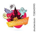 halloween hand drawn  doodle... | Shutterstock .eps vector #728345995
