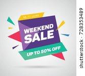 big sale banner. end of season | Shutterstock .eps vector #728353489