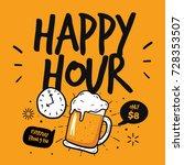 happy hour beer illustration | Shutterstock .eps vector #728353507
