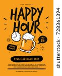 happy hour beer poster | Shutterstock .eps vector #728361394