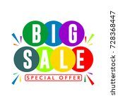 big sale special offer logo... | Shutterstock .eps vector #728368447