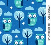 Stock vector seamless owls in the forest pattern vector illustration 728380624