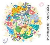 colorful hand drawn party... | Shutterstock .eps vector #728401669