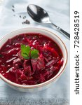 russian traditional borsch with ... | Shutterstock . vector #728428519