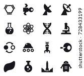 16 vector icon set   hex... | Shutterstock .eps vector #728433199