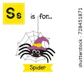 cute children abc alphabet s... | Shutterstock .eps vector #728451871