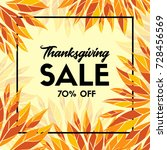 thanksgiving sale banner.... | Shutterstock .eps vector #728456569