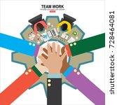 team work concept. business... | Shutterstock .eps vector #728464081