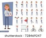 set of businesswoman character... | Shutterstock .eps vector #728469247