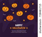 happy halloween greeting card... | Shutterstock .eps vector #728481715