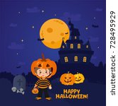halloween night background.... | Shutterstock .eps vector #728495929