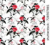 seamless floral pattern... | Shutterstock . vector #728507881