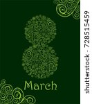 decorative green card for 8... | Shutterstock .eps vector #728515459