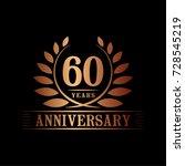 60 years anniversary logo... | Shutterstock .eps vector #728545219