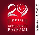 29 ekim cumhuriyet bayrami ... | Shutterstock .eps vector #728561269