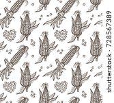 Seamless Pattern With Flint...