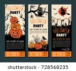 halloween banner template.... | Shutterstock .eps vector #728568235