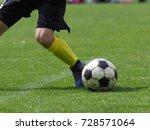 football soccer | Shutterstock . vector #728571064