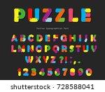 puzzle font. abc colorful... | Shutterstock .eps vector #728588041