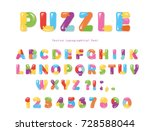 puzzle font. abc colorful... | Shutterstock .eps vector #728588044