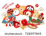 it's new year's card in 2018... | Shutterstock .eps vector #728597845