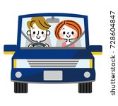 a couple to drive. | Shutterstock .eps vector #728604847