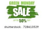 illustration of green monday...   Shutterstock . vector #728613529