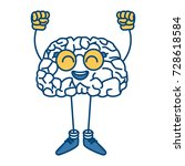 cute brain cartoon with hands up | Shutterstock .eps vector #728618584