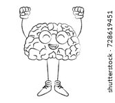 cute brain cartoon with hands up | Shutterstock .eps vector #728619451